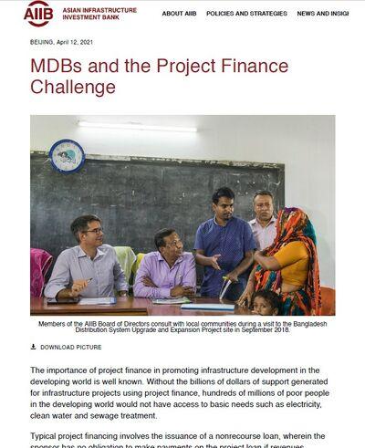 Многосторонние банки развития и вызовы проектного финансирования