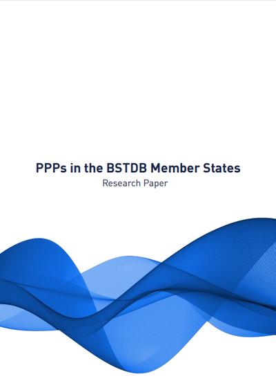 ГЧП в странах-членах Черноморского банка торговли и развития