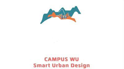Концепция кампуса Венского университета
