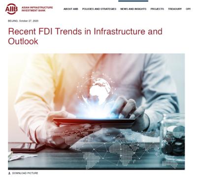 Новые тренды и перспективы ПИИ в инфраструктуру