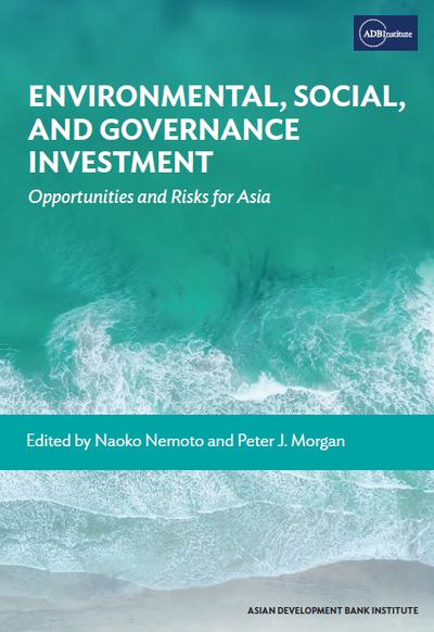 ESG-факторы в инвестировании. Возможности и риски в странах Азиатско-Тихоокеанского региона