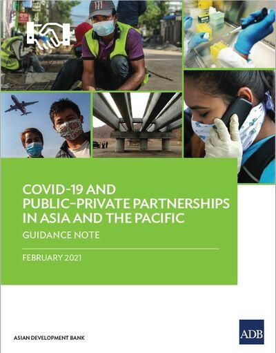 COVID-19 и ГЧП в Азиатско-Тихоокеанском регионе