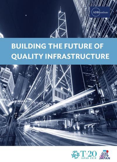 Руководство по вопросам политики в отношении инвестиций в качественную инфраструктуру