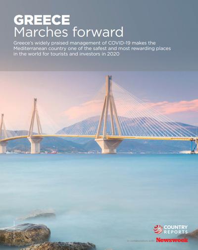 Стимулирование экономики через инфраструктурные проекты в Греции
