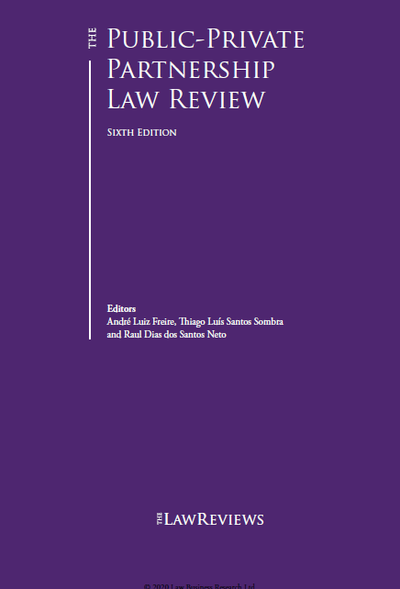 Законодательство стран о ГЧП. Международный обзор