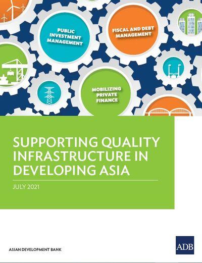 Качественная инфраструктура в развивающихся странах Азии