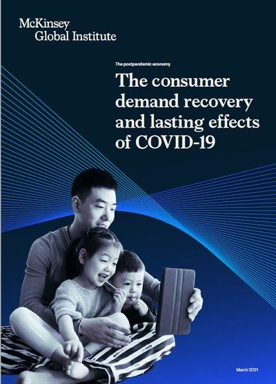 Восстановление потребительского спроса и долгосрочные последствия COVID‑19