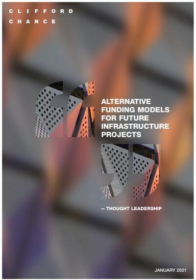 Альтернативные модели финансирования новых инфраструктурных проектов
