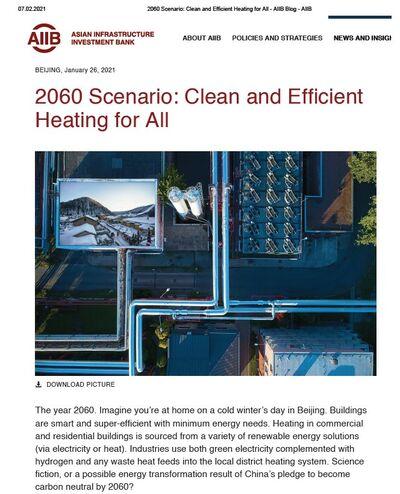 Чистое и эффективное отопление к 2060 году