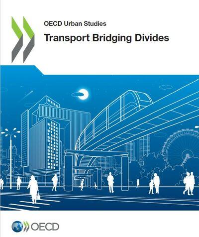 Транспорт преодолевает неравенство