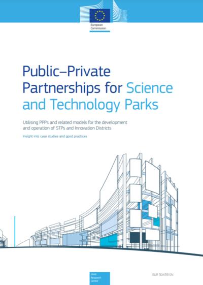 Государственно-частное партнерство для технопарков