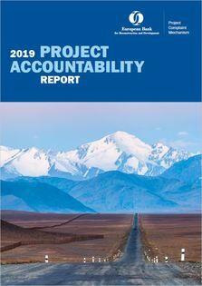 Социально-экологическая ответственность проектов ЕБРР в 2019 году