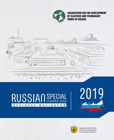Russian Special Economic Zones. Business Navigator