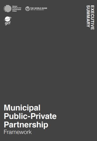 Основы муниципального частного партнерства от Всемирного банка